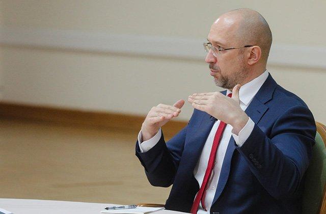 Украина и ЕС разработают совместимые паспорта иммунитета к коронавирусу