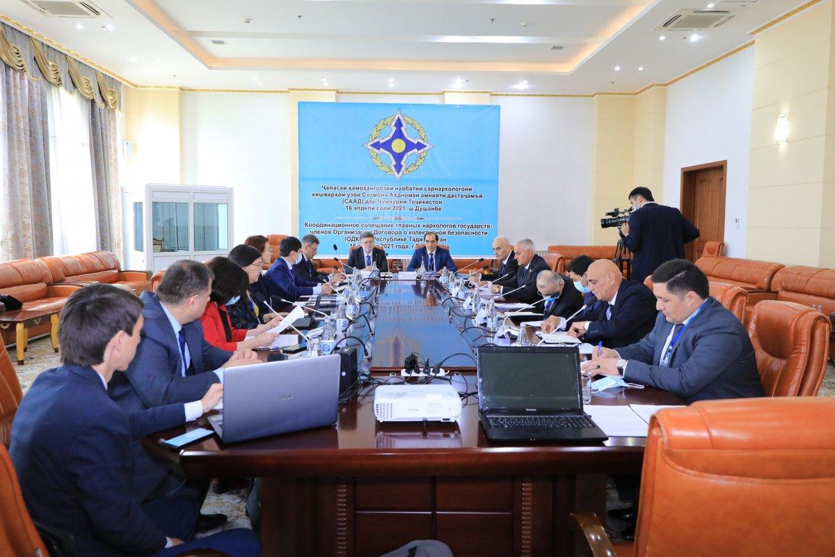 Эксперты стран-членов ОДКБ заострили внимание на проблеме немедицинского употребления наркотиков