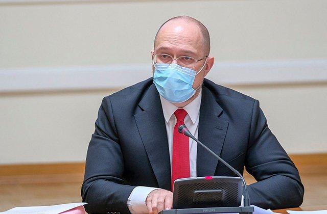 Правительство Украины продлило режим ЧС и карантин до 30 июня