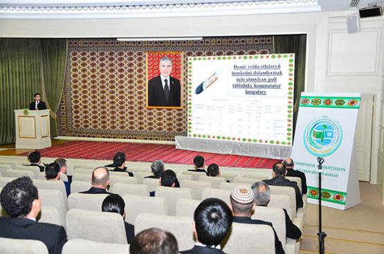 Туркменские предприниматели провели инвестиционный форум транспорта и коммуникаций