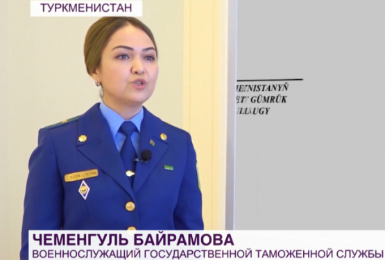 Туркменистан полностью автоматизирует деятельность государственной таможенной службы