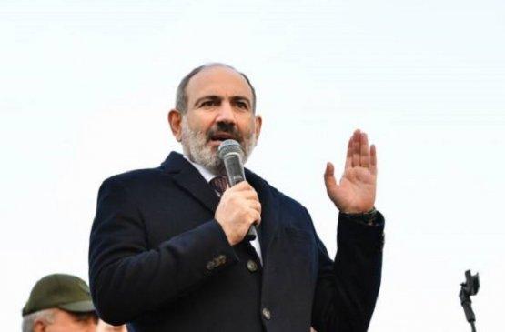 Глава правительства Армении прибыл в Вайоц Дзор