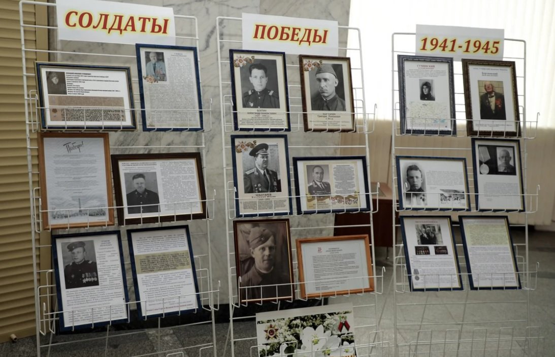 Постпредство РФ и Исполком СНГ организовали в Минске выставки в честь 76-летия Победы