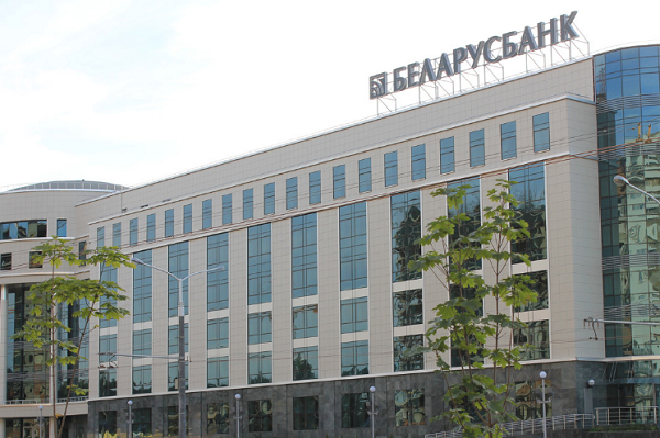 Живущие в странах ЕАЭС и Молдавии белорусы будет получать пенсию в местной валюте