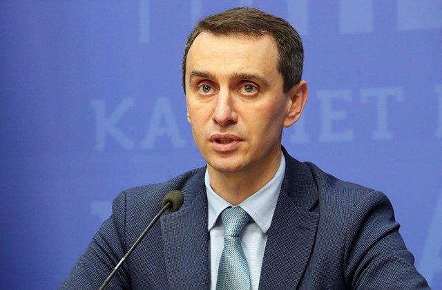 Ляшко отреагировал на своё возможное назначение главой минздрава Украины
