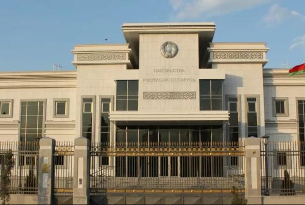 Белоруссия к 1 октября закроет посольство в Канаде