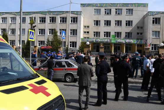 Молдова официально выразила соболезнование, в связи с терактом в Казани
