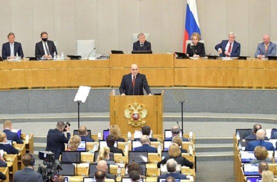Михаил Мишустин отметил успехи в области образования за прошлый год