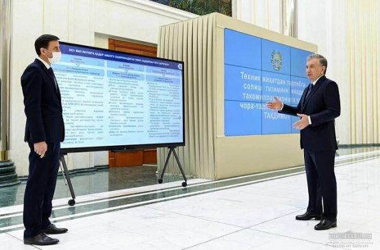 В Узбекистане начнут вводить мировые стандарты и повысят качество сырья