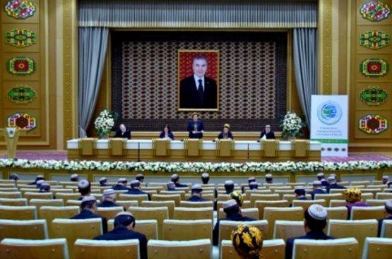 Власти страны провели конференцию, посвящённую презентации Нацплана действий по правам человека