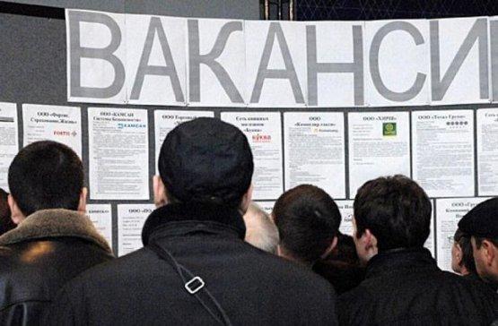 Правительство Казахстана на решение проблем с безработицей выделило 300 миллиардов тенге