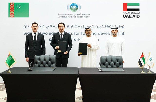 Фонд развития Абу-Даби выделит $100 млн на проекты в Туркменистане