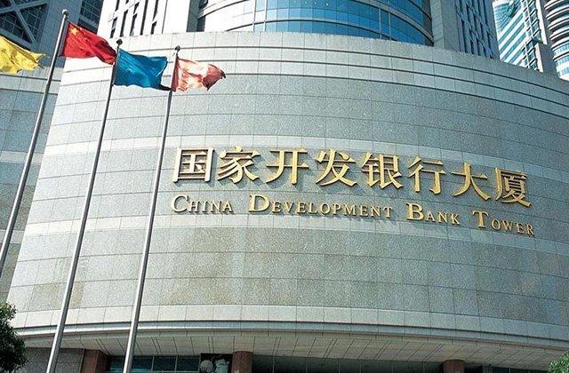 «Туркменгаз» полностью выплатил долг перед Китайским банком развития