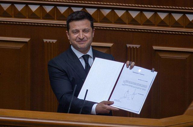Зеленский внёс в парламент законопроект о большом гербе Украины