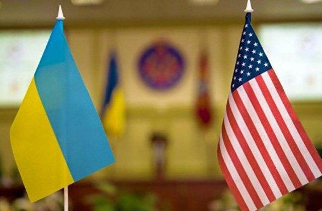 США поздравили Украину с принятием нового закона о судебной реформе