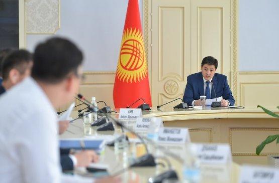 Глава правительства Киргизии поручил усилить мероприятия по цифровизации налоговых процедур
