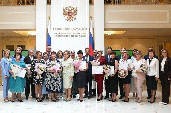 Глава Совета Федерации провела церемонию в честь Дня социального работника