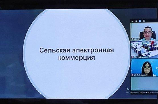 Сельскохозяйственный университет Туркменистана принял участие в семинаре ШОС в аграрной области