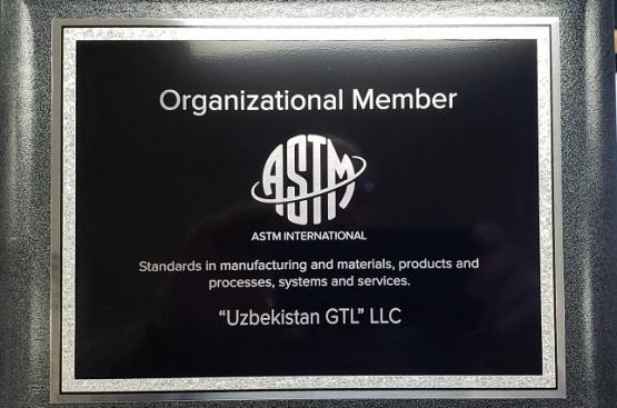 В Узбекистане будет производиться высококачественный синтетический керосин