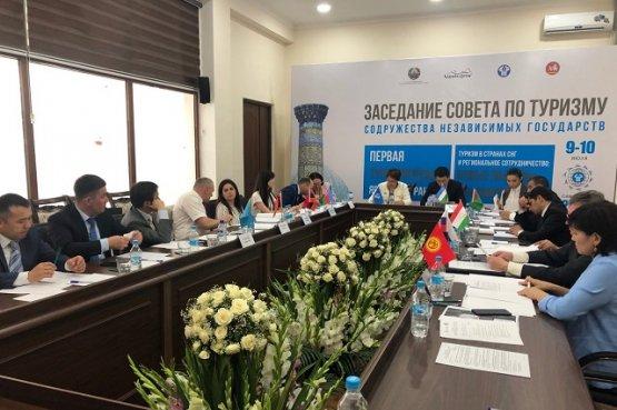 В Армении состоится заседание Совета по туризму стран-участниц СНГ