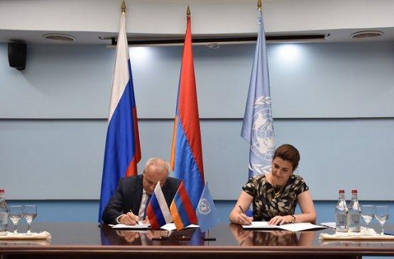 ПРООН при финансировании России окажет помощь около 28 000 жителям Армении