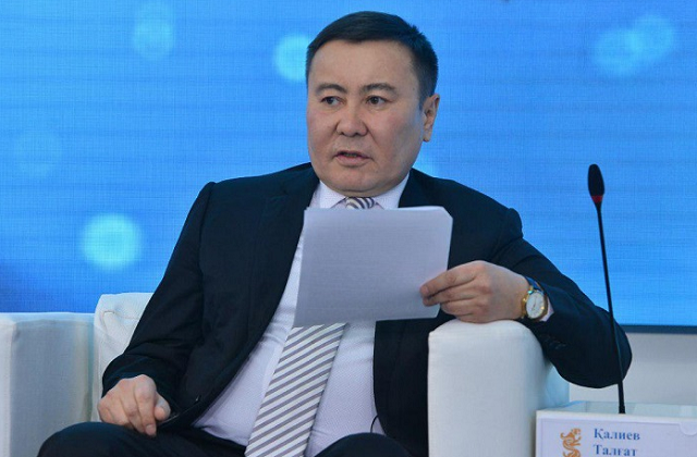 Спецпредставитель президента Казахстана по Афганистану принял участие в форуме глав МИД ЦА