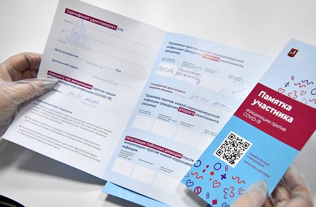 В Казахстане задержали медиков, продававших фиктивные паспорта о вакцинации