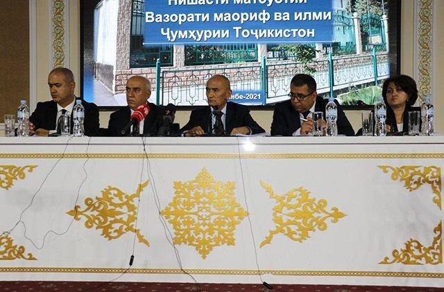 Минобр Таджикистана заявил об угрозе студентам в Кыргызстане