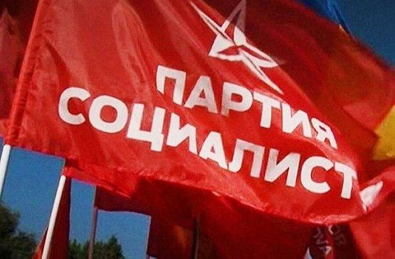 ПСРМ осудили провокацию унионистов за нападение агитаторов-социалистов