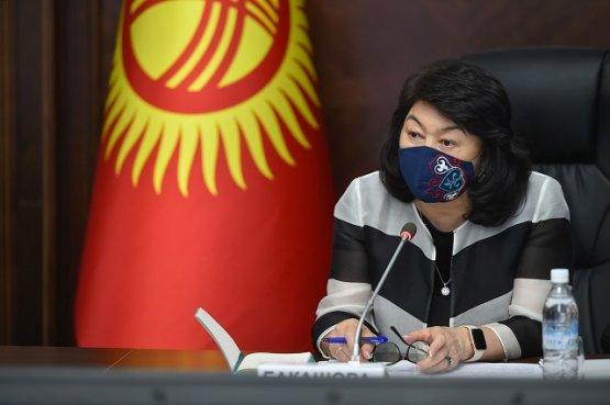 Правительство Киргизии дало ряд поручений для развития туристической сферы во время пандемии