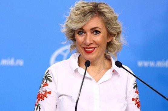 Россия готова развивать сотрудничество с новым парламентом и правительством Молдовы