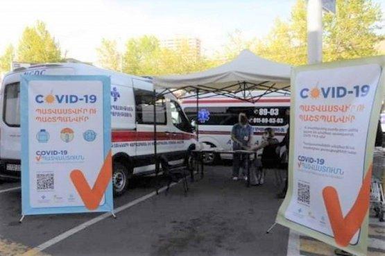 Введены новые условия для вакцинации иностранных граждан в Армении