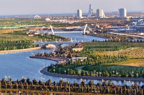 До конца 2021 года в Туркменистане пройдут важные международные мероприятия