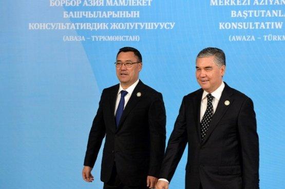 Бишкек и Ашхабад рассмотрели возможности импорта газа, электроэнергии и развитие туризма
