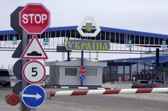 С 1 сентября Украина закрывает границы для машин с приднестровскими номерами