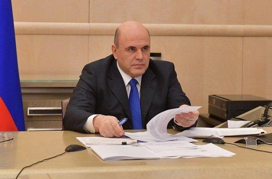 Кабмин РФ нарастит меры поддержки регионов для развития ОЭЗ, индустриальных парков и технопарков
