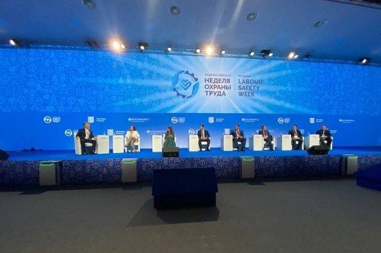 Сергей Лебедев подчеркнул значимость форума для обмена опыта и подходами в управлении охраной труда