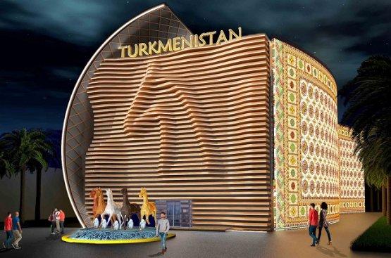 Туркменские предприниматели покажут свои товары на выставке «ЭКСПО-2020» 9 октября