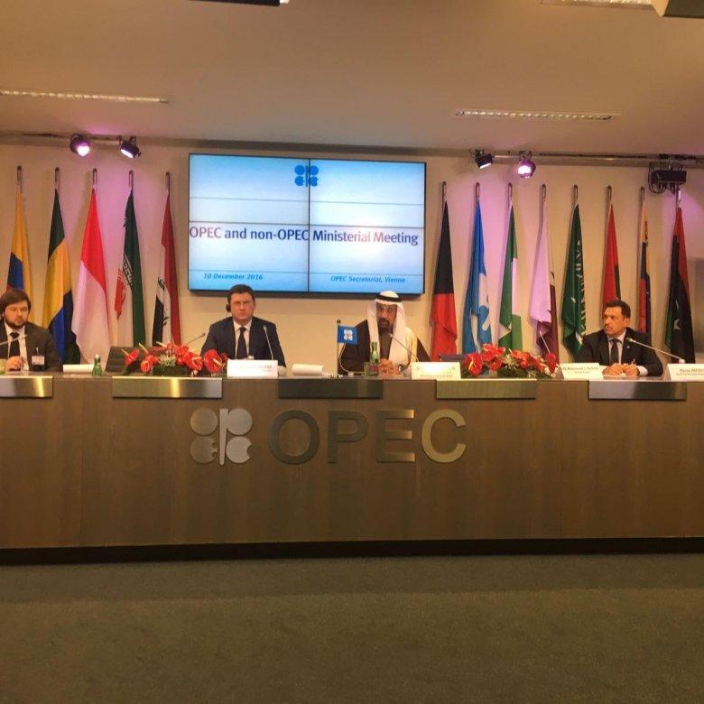 Всамом начале 2016 года ряд нефтедобывающих стран сократят добычу