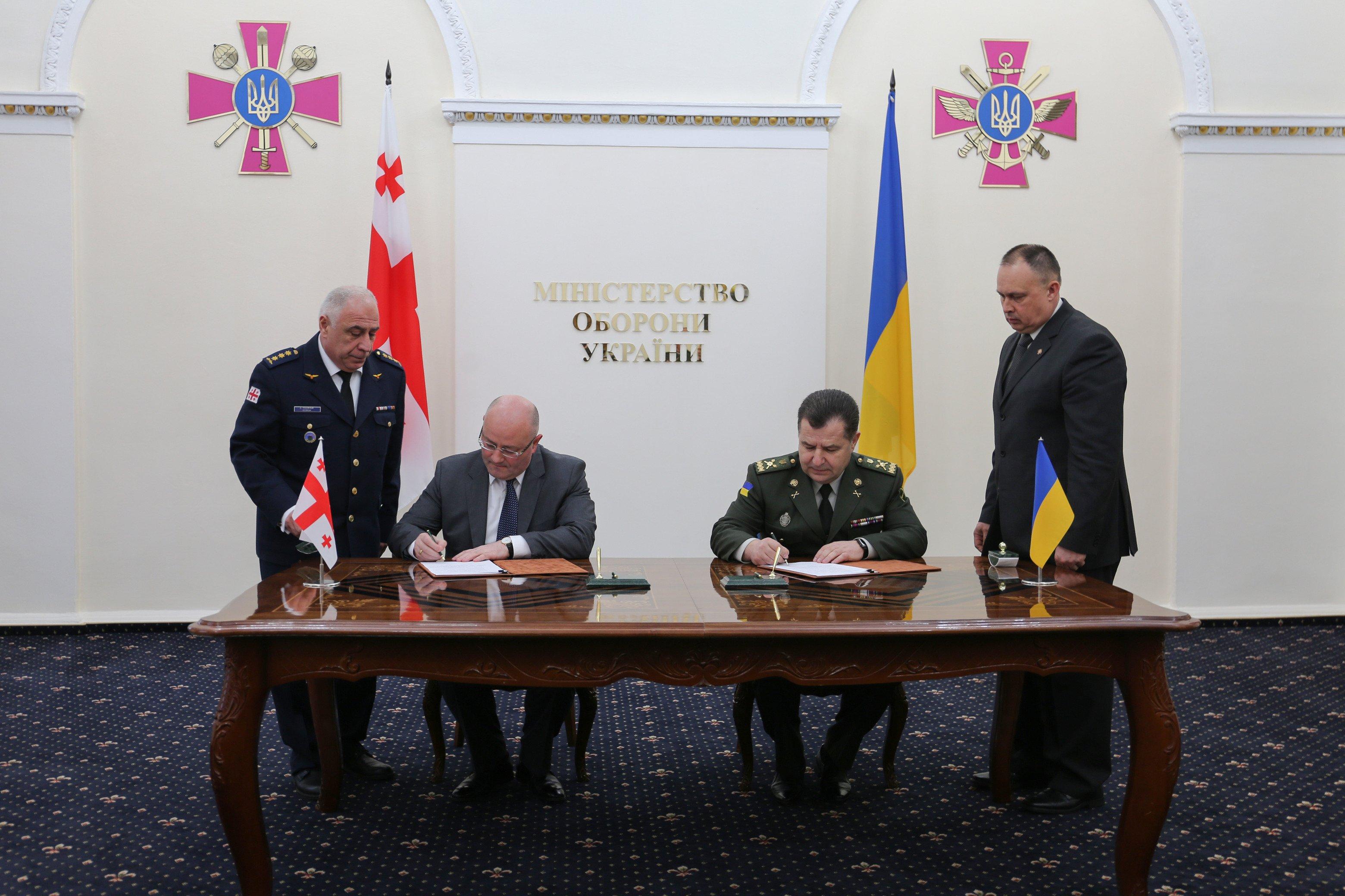 Грузия иУкраина усилили сотрудничество вобороне