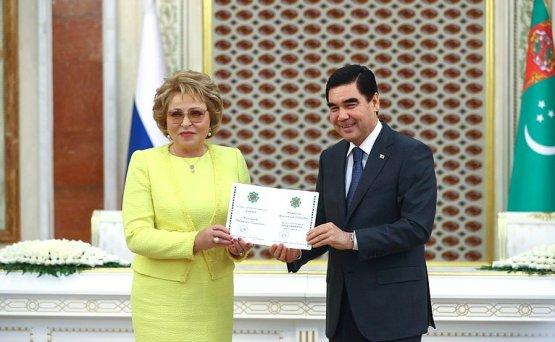 Матвиенко посетит софициальным визитом Туркменистан