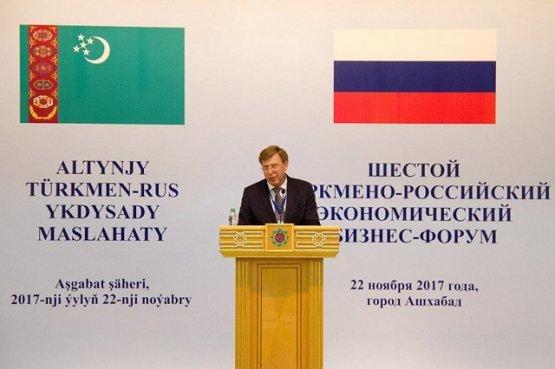 ВАшхабаде состоялся туркмено-российский экономический форум