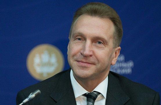 Руководитель Удмуртии предложил ВЭБу партнерство вреконструкции аэропорта Ижевска